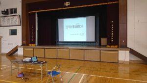 第十四中学校の公開講座