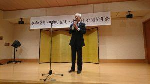 伊興町自連・地区対合同新年会