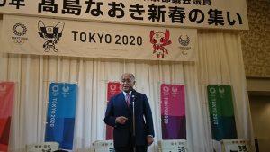 髙島なおき都議会議員の新春の集い