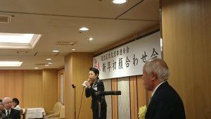 足立区文化団体連合会 新年初顔合わせ会