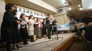 足立明るい社会づくりの会 新春の集い