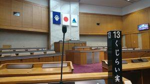 午前中の自民党議員総会に続き、午後は令和2年第3回足立区議会臨時会
