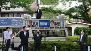 高島なおき